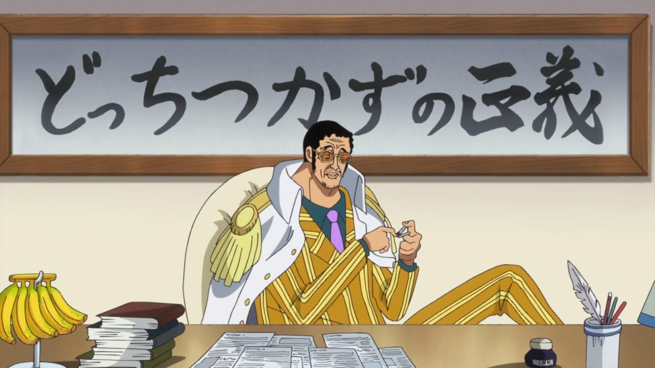 One Piece 751 ,Скачать Ван Пис 751 ,Большой Куш 751